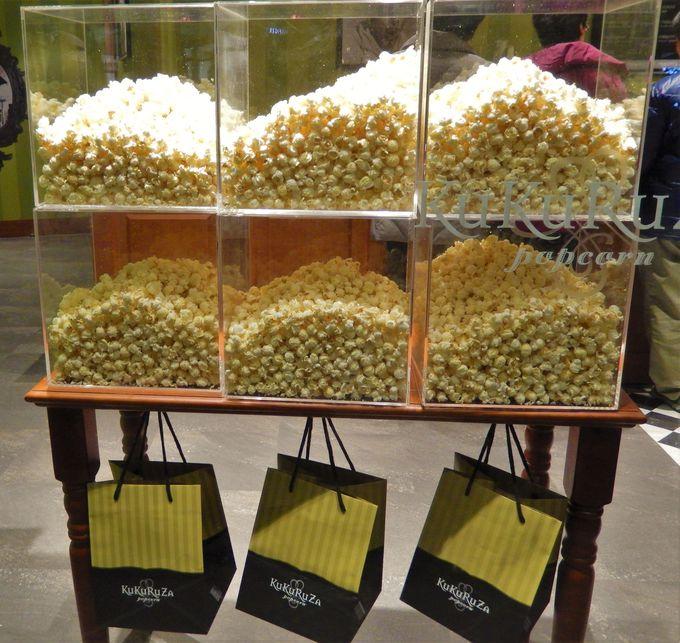 目玉は【KuKuRuZa Popcorn】と【セガ】