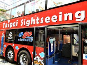 新登場!台北2階建てオープントップバスで制覇したい観光スポット
