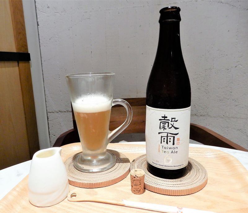 お茶とビールの驚きの融合