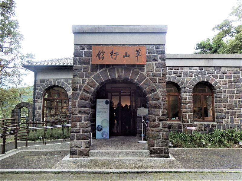 風光明媚!台湾最初の総統官邸「草山行館」で癒やしのひととき