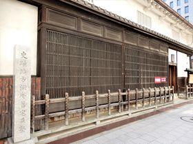 大阪に現存!福沢諭吉、手塚治虫の曽祖父も学んだ蘭学塾「適塾」の功績