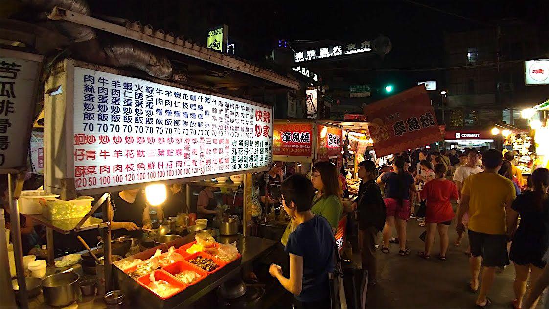 台北駅から15分!名園、茶芸館、夜市と「板橋」で台湾いいとこ取り