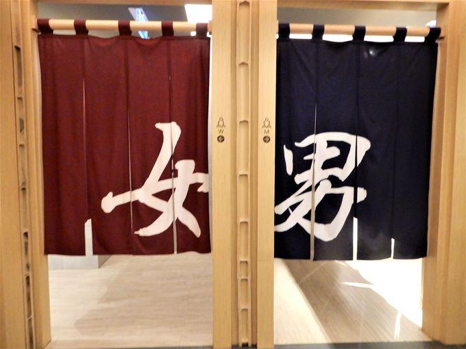日本の温浴施設を踏襲