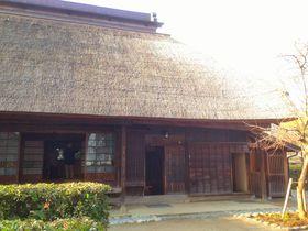 東京23区に田舎のおうち!練馬区石神井公園「旧内田家住宅」