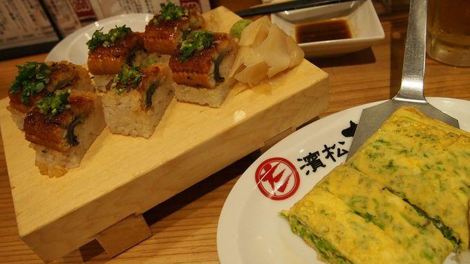静岡の名物料理を楽しめる