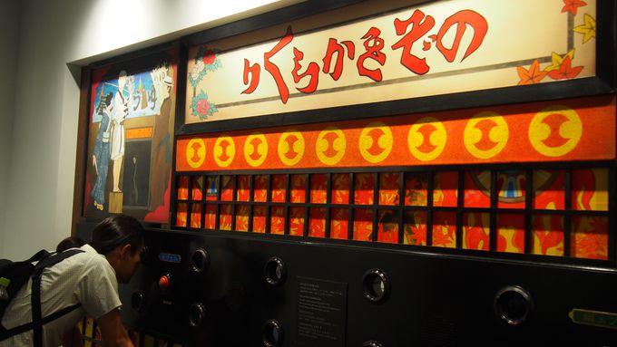 まずは博多の歴史と文化を学ぼう
