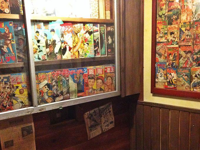 3.おもちゃ博物館