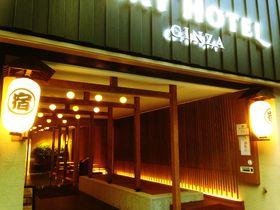女性OK!銀座のど真ん中に出来た和のカプセルホテル「東京銀座BAY HOTEL」