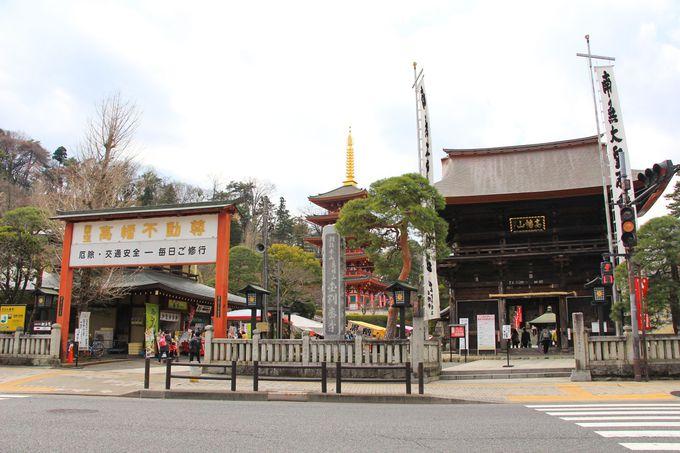 ツアーの最後は土方家の菩提寺・高幡不動へ
