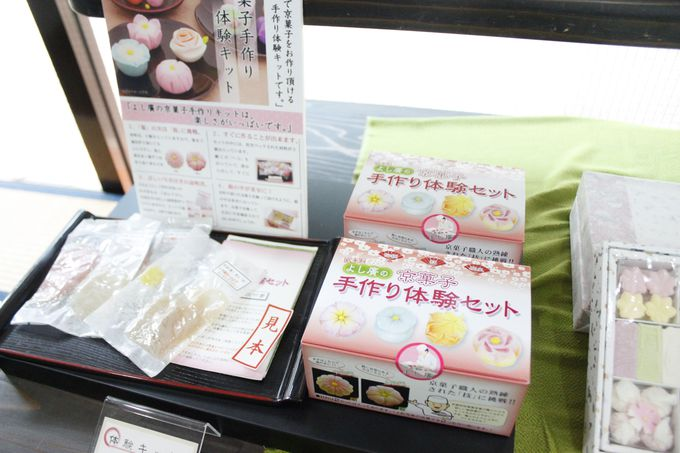 和菓子作りを自宅でもチャレンジ