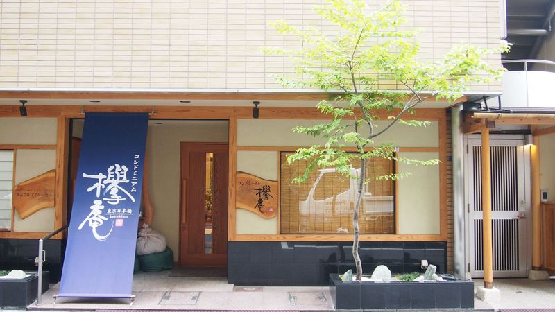 ベビー快適!「コンドミニアムホテル欅庵 東京日本橋」で三世代の旅