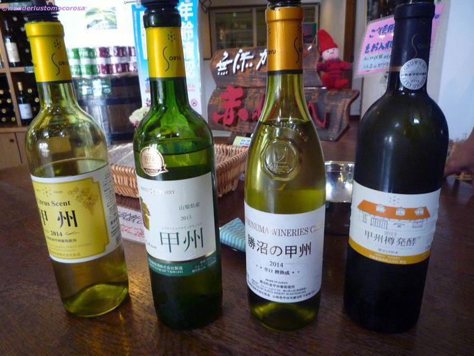約40種を無料で試飲できる『蒼竜葡萄酒』。甲州ワインや無添加わいんを飲み比べ!