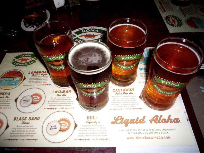 メイド イン ハワイのアルコールで乾杯!