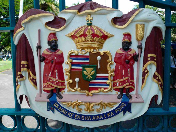 2日目午前:「イオラニ宮殿」でハワイの王朝時代に迷い込もう!