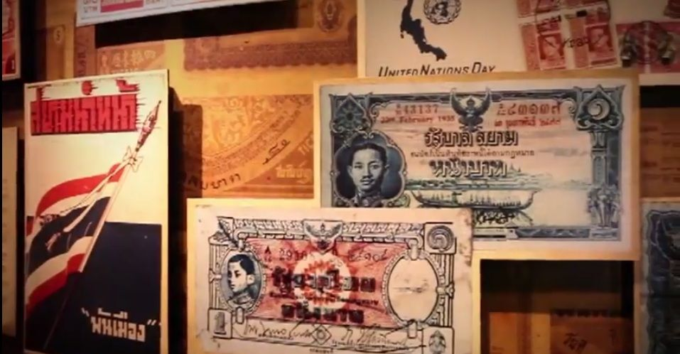 パネルで展示されたタイの古札