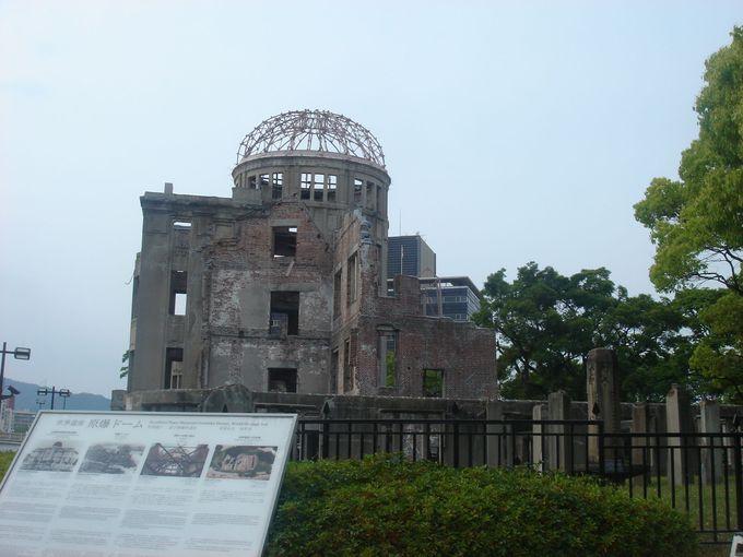 ホテルから徒歩1分!世界遺産の原爆ドーム