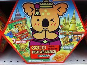 タイ限定土産も!地元・大型スーパー「ビッグC」で買い物三昧