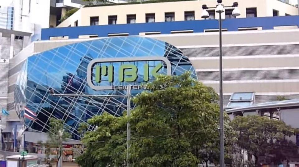 1日目午後:イビス バンコク サイアム ホテル