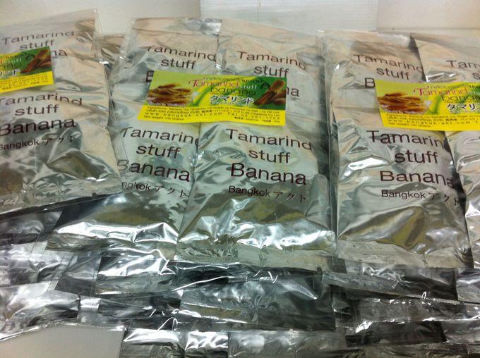 アクトのバナナチップス&タピオカもちゴマ