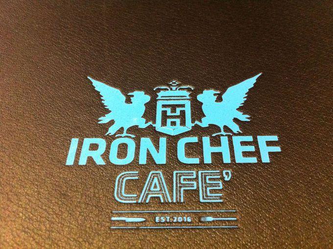 鉄人8人の味が堪能できるアイアンシェフカフェ