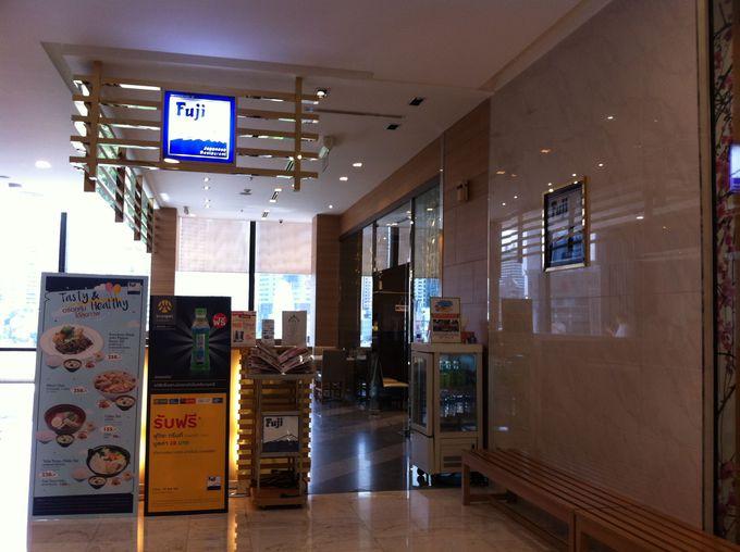 バンコクで日本食の定番と言えば「Fuji」