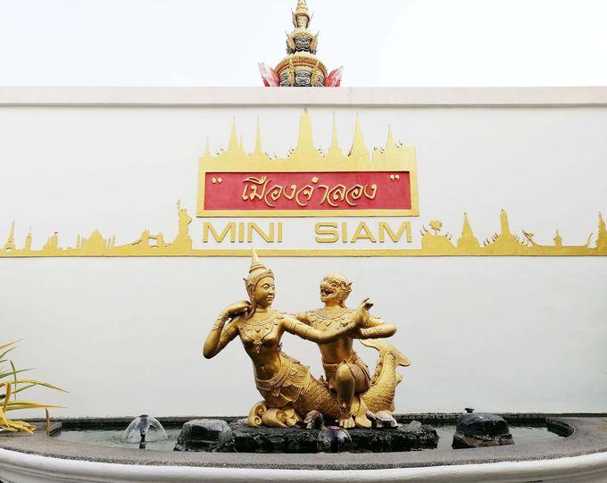 ミニサイアム(Mini siam)