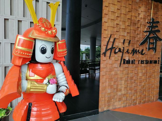 ロボットがもてなす「Hajime Robot Restaurant」