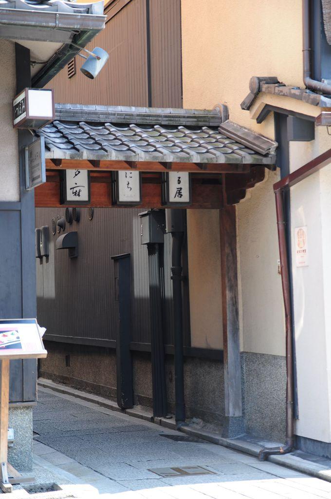 ちょっと休憩、祇園の路地裏にひっそりとたたずむ、カフェへ。