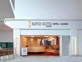 クアラルンプール国際空港(klia2)のトランジット・ホテルで旅のパワーチャージ!