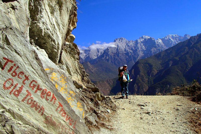 中国雲南省の自然遺産を歩いて楽しむ「虎跳峡」トレッキング