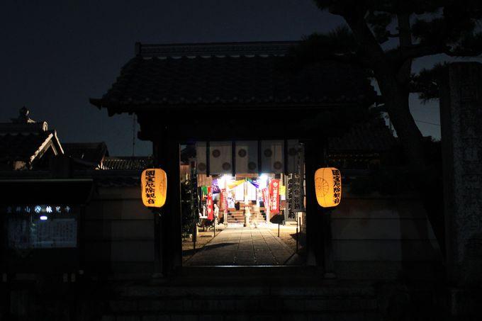 城下町として栄えた歴史ある古刹・林光寺