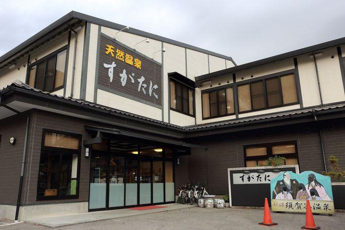 一日の最後は浅井長政も湯治に通ったという秘湯・須賀谷温泉へ