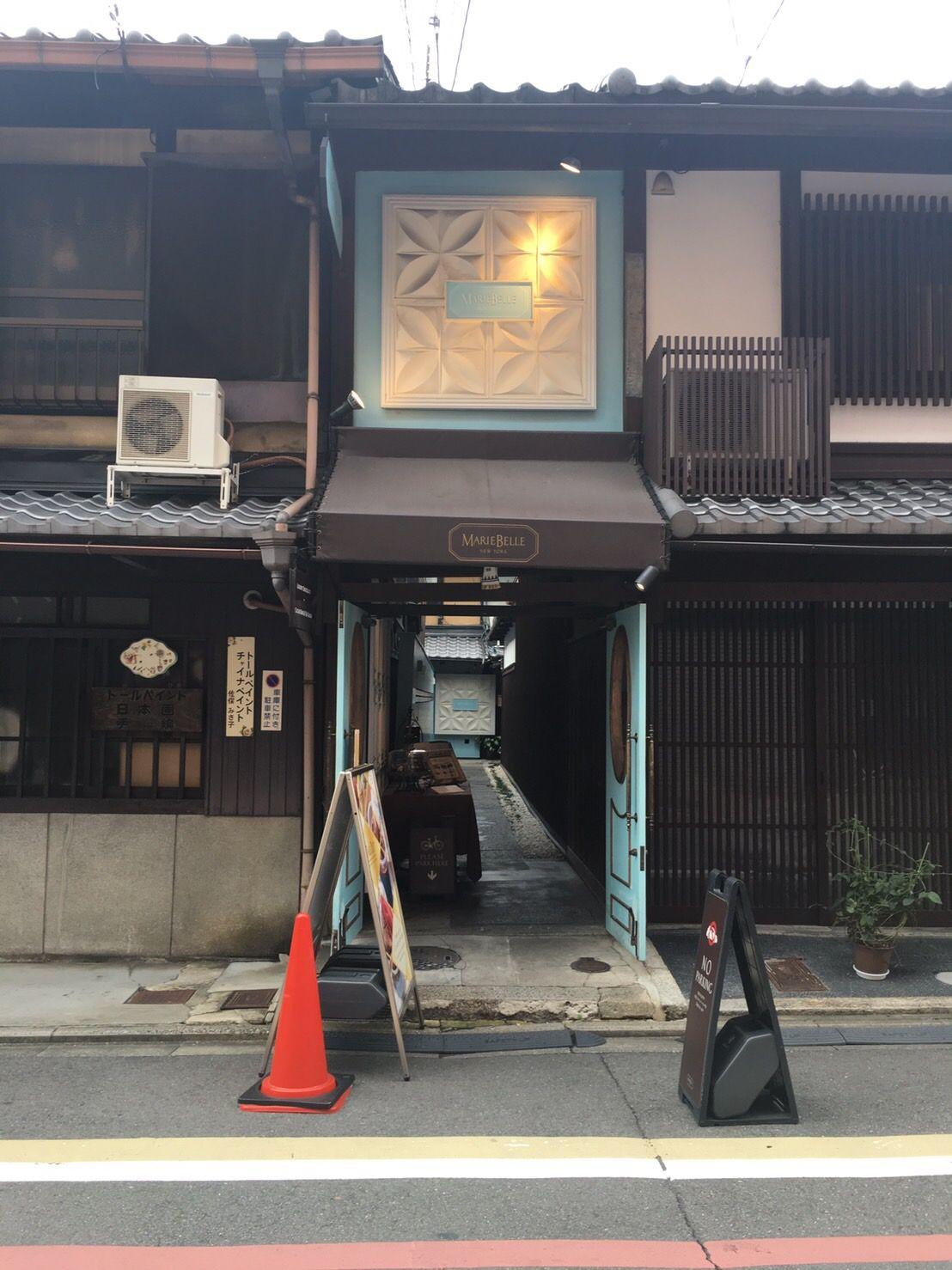セレブ御用達として知られるNYのショコラティエ「マリベル」のショップは日本でここだけ