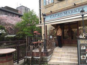 チョコ好き必見!絶対食べたい京都市内「チョコレート専門店」巡り