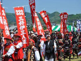 鯉のぼりに武者行列!紀州九度山「真田まつり」は見所たっぷりド迫力