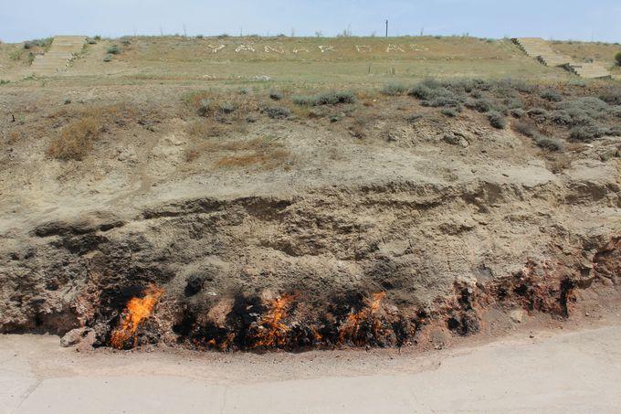 燃え続けて2000年!資源が豊富なアゼルバイジャンを実感する「燃える丘」