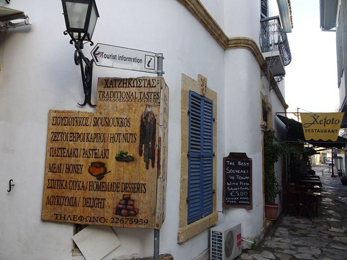 ギリシャ側とトルコ側・双方のニコシア旧市街を歩く