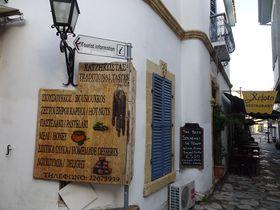 世界で唯一!2カ国に分断されたキプロスの首都「ニコシア」を歩く
