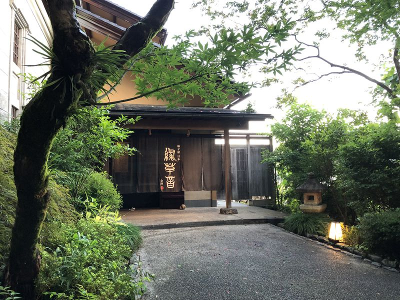 ミシュラン掲載!金沢の隠れ家旅館「緑草音」は和風オーベルジュ