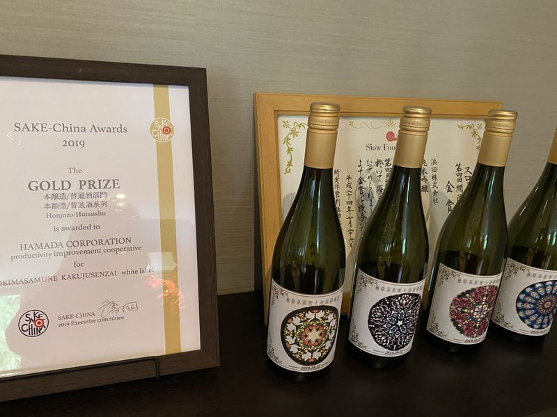 山形「浜田ワイナリー」150年の清酒造りをワイン造りに生かして