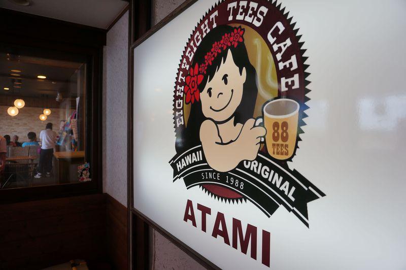 世界初!ハワイ「88tees」の直営カフェが熱海にオープン!