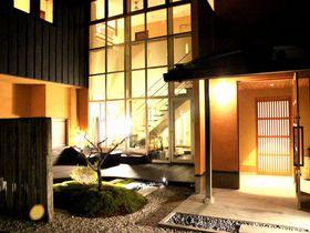 那須板室温泉のデザイナーズ旅館「Onsen Ryokan 山喜」は和の心でおもてなし