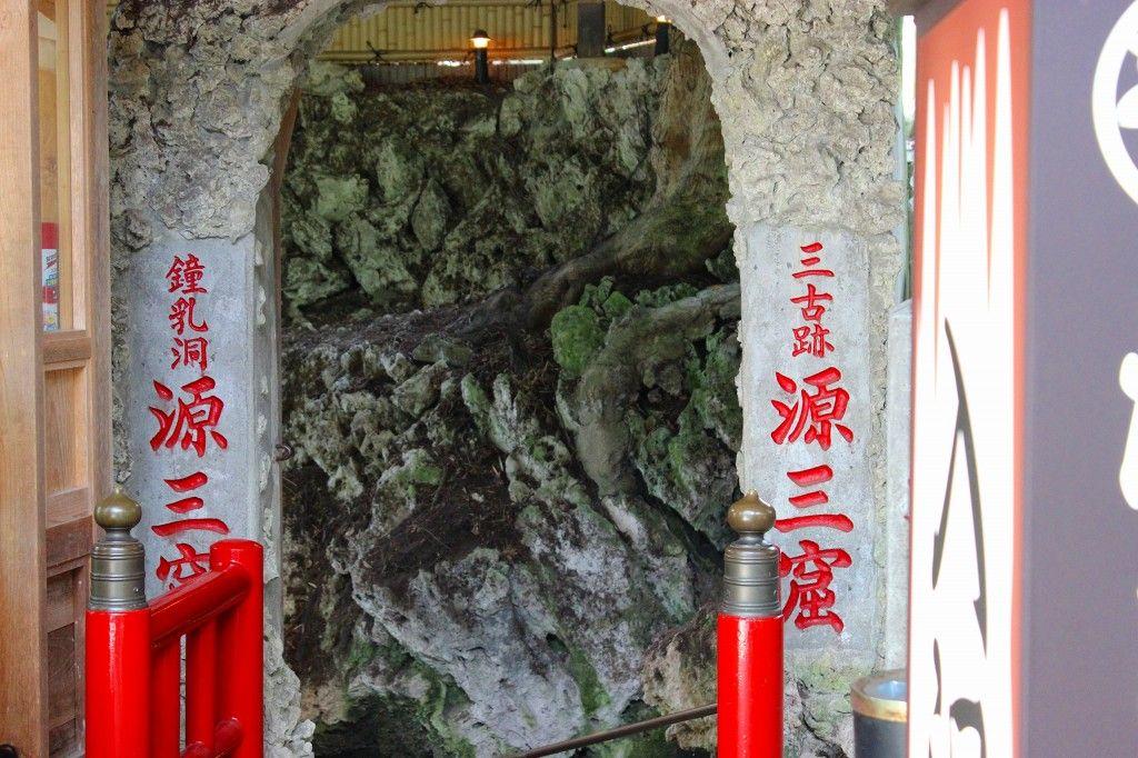 樹齢1500年「逆杉」と大樹霊気のパワースポット!塩原八幡宮