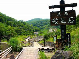 那須高原の名勝地「殺生石」は九尾の狐伝説が今も生きている
