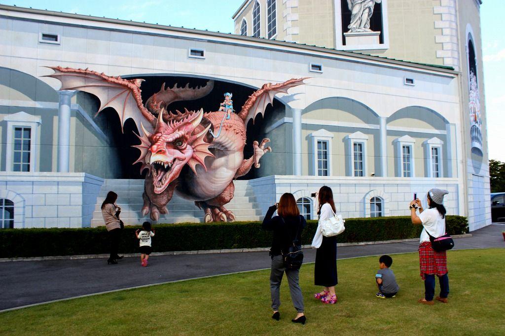 那須トリックアートは『トリックアートの館』から始まった!