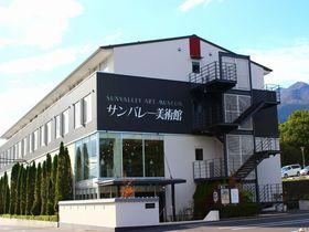 人間国宝・島岡達三陶芸美術館がある「ホテルサンバレー那須」で思い出の器作り!