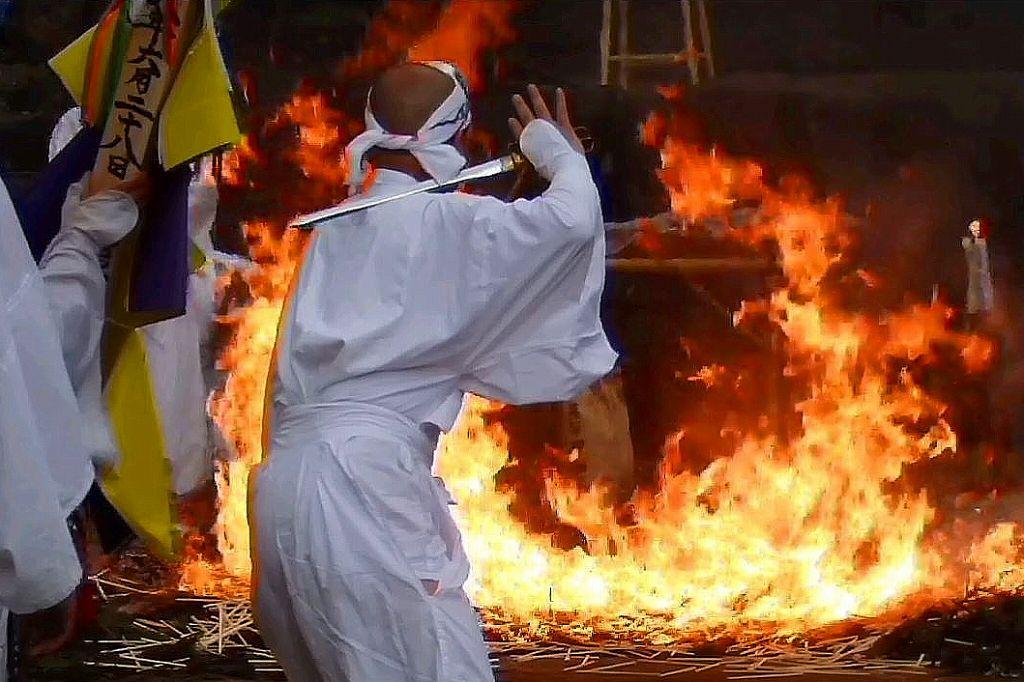 人類平和、無病息災を願って灼熱の炎に突進する「火渡りの行」