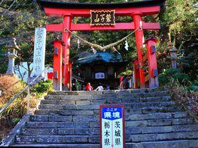 ふくろうが呼ぶ幸運!「鷲子山上神社」は栃木・茨城県境の強力パワースポット