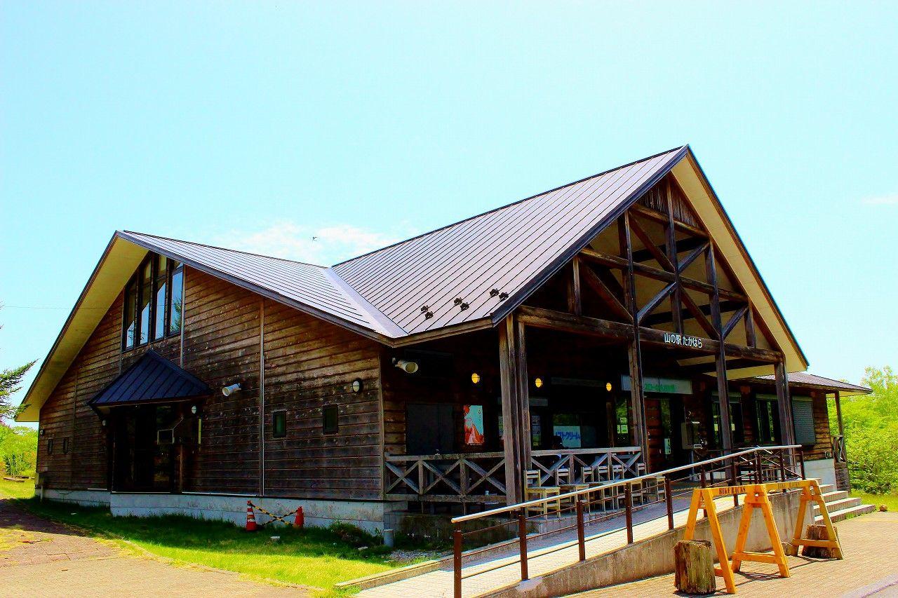 八方ツツジ巡りや滝巡りのベースキャンプ「山の駅たかはら」