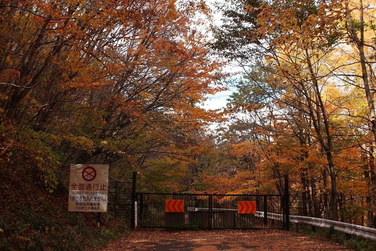終点第二ゲート「土平園地」これより先は通行禁止!
